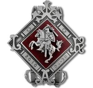SPGAL135